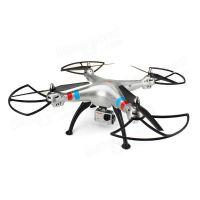 Syma X8G Quadcopter HD akciókamerával