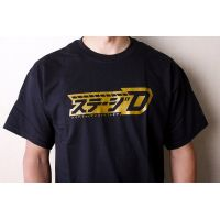 HPI 105206 T-SHIRT STAGE-D Fekete X-es