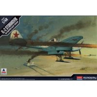 Academy 12286 1/48 IL-2 STORMOVIK SKI EQUIPPED EARLY VERSION