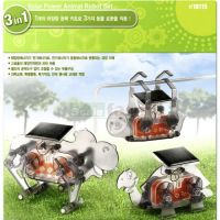 Academy 18115 SOLAR POWER ANIMAL ROBOT SET