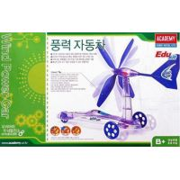 Academy 18140 Wind powered car