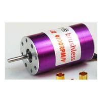Brushless motor B20-15 4100 RP