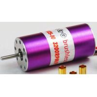 Brushless motor B20-25 3200rpm