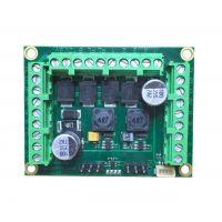 Digitools DigiSound-Jumbo 2.0 BR218 Hangdekóder BR 218 dízelmozdonyhoz