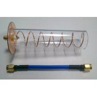 FPV helikális antenna 5.8Ghz