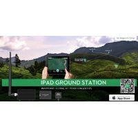 DJI IPad Gound Station + Bluetooth modul