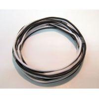 Piko 35400 Bevezető kábel 25m 1,5 mm2 G kerti vasút