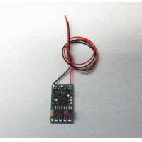 Piko 56126 Funkciódekóder, lengőkábeles