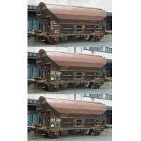 Roco 76177 Önürítős kocsiszett Tds, ZSSK V