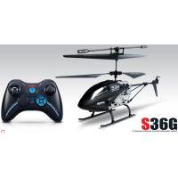 Syma S36 2.4G távirányítású helikopter