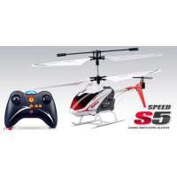 Syma S5 távirányítású helikopter