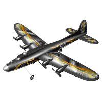 Silverlite Speedy Plus távirányítós repülőgép