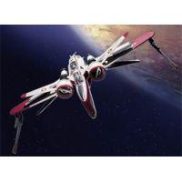 StarWars - ARC-170 klón csilla