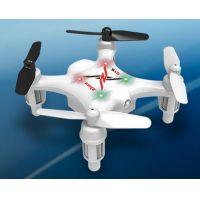 SYMA X12 nano quadkopter