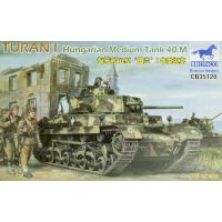 Turan I Hungarian med tank 40.M