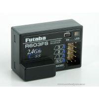 Vevõ R603FS 2,4GHz 3 csat. Fu