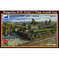 Zrinyi I 44M 75mm 1/35