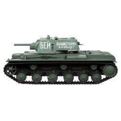 Orosz KV-1S RC tank