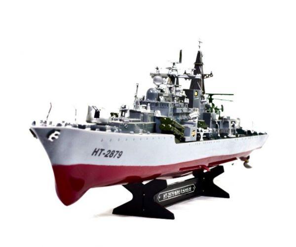 Russian destroyer Sowriemiennyj 956A