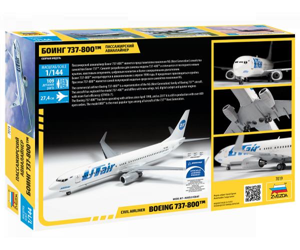 7019 ZVEZDA Boeing 737-800 1/144
