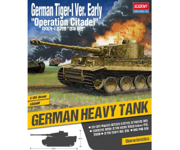 Academy German Tiger-I Early Operation Citadel
