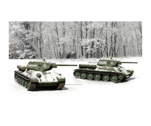 Italeri 7523 T 34/76 m42 harckocsi 1:72