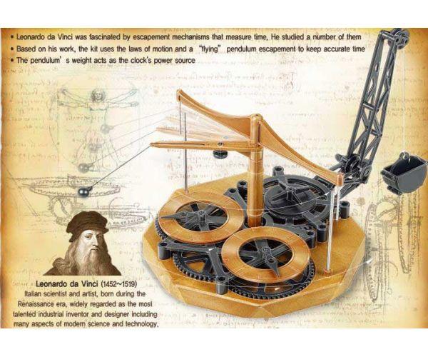 Academy 18157 Da Vinci Ingaóra