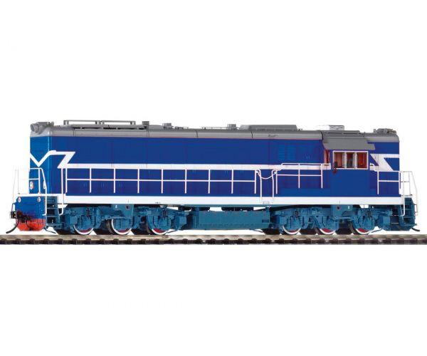 Piko 52704 Dízelmozdony DF7C, Chengdu Railway VI